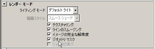 f0161734_1118548.jpg
