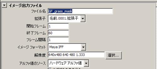 f0161734_1144362.jpg