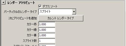 f0161734_1185777.jpg