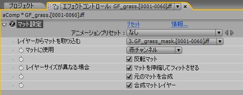 f0161734_1324084.jpg