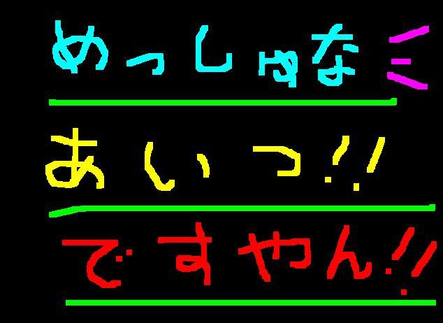 f0056935_19433253.jpg