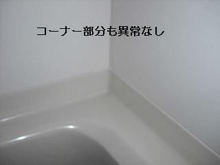 f0031037_2282545.jpg