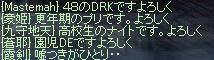 d0087943_0462521.jpg