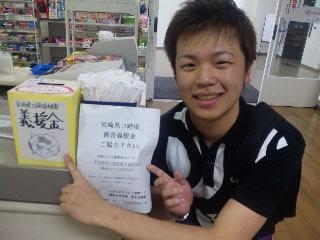 6/3 【Twitter学生めぐり】関西大学3回生小浦拓也君_f0138645_7462070.jpg