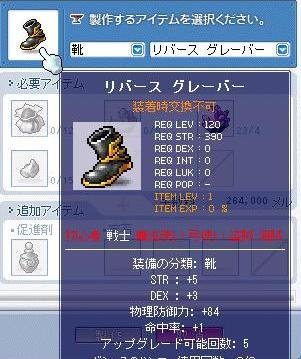 d0083651_240438.jpg