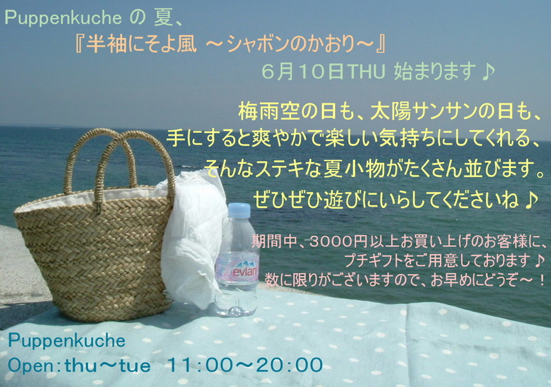 c0108255_1916885.jpg