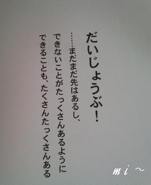 e0077875_14365315.jpg