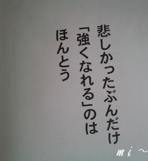 e0077875_14372399.jpg