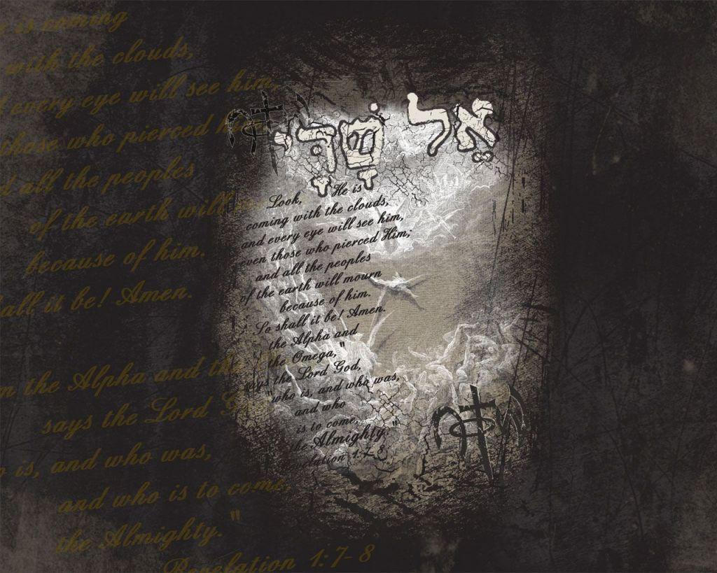 6月4日詩篇1-5章『正しい者と悪人の道』_d0155777_974920.jpg
