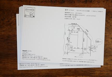f0130980_19525556.jpg