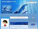 RUKAの笑顔の灯りブログ