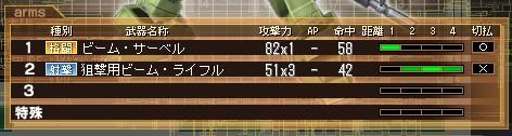 b0028685_16573973.jpg