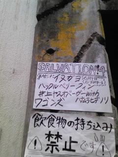 salvation! 4_c0197505_23174887.jpg