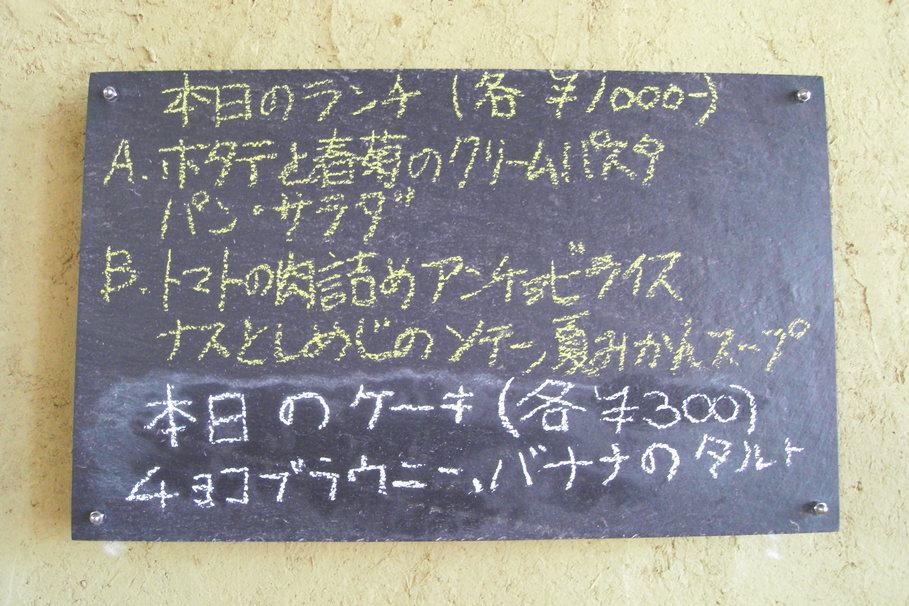 a0149506_1049370.jpg
