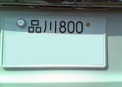 a0160006_15411313.jpg