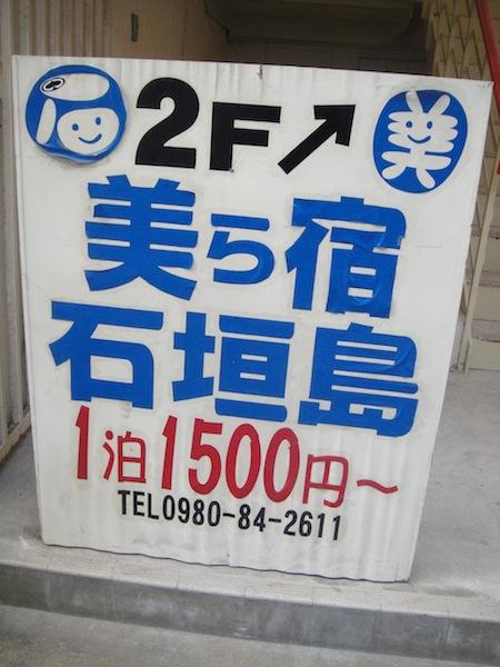 b0186310_1923553.jpg
