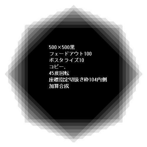 d0048312_21242455.jpg