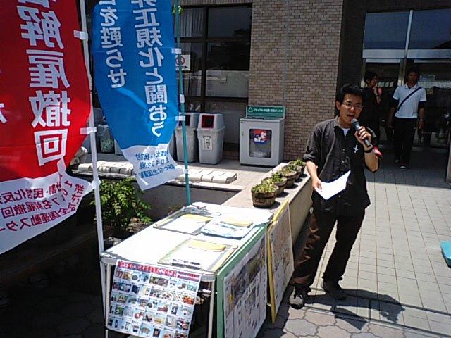 6月4日岡山大学展開_d0155415_20131087.jpg