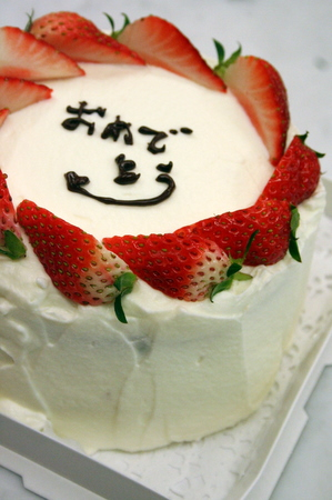バースデーケーキのご注文♪_f0141419_6571091.jpg