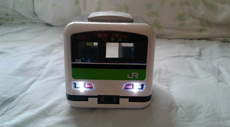 お金を入れると電車の発車メロディーが鳴る by dachinba_fra... 電車貯金箱