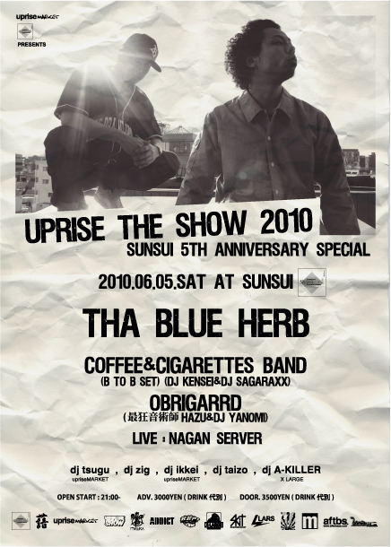 UPRISE THE SHOW 2010 SUNSUI 5TH ANNIVERSARY SPECIAL !!!_b0172940_16163121.jpg
