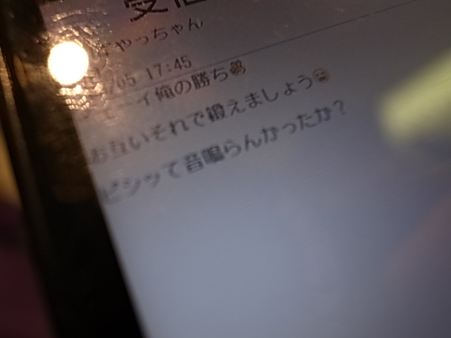 d0144860_1884833.jpg