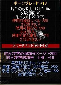 f0233667_833867.jpg