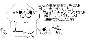 d0072677_18174641.jpg