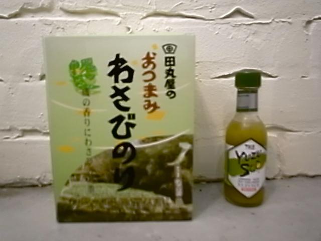 yuzu sc & wasabi_d0101000_17184220.jpg