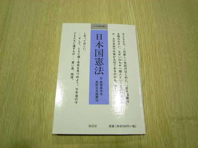 d0169209_0575857.jpg
