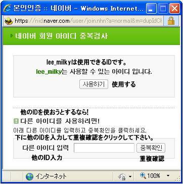 f0027009_0114225.jpg