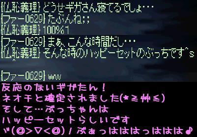f0072010_1635946.jpg