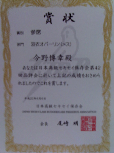 c0194711_19261863.jpg
