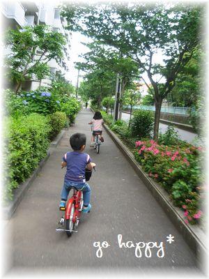 自転車で。。。_f0226411_22453755.jpg