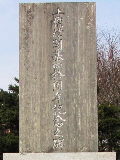 2010年6月6日(日):いきなりの「7月下旬並」_e0062415_17523434.jpg
