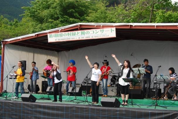 愛の村音楽祭(4回愛の村『緑と風のコンサート』)_f0053218_19594954.jpg