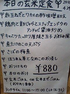 b0000121_16443679.jpg