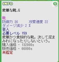 d0136725_5561243.jpg
