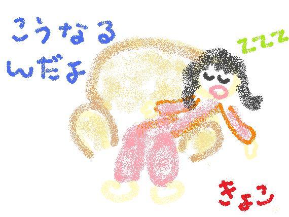 b0046527_2023945.jpg