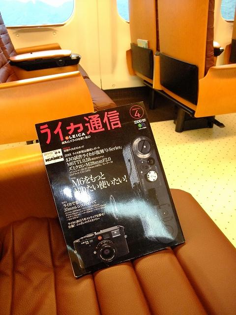夏九州_f0050534_8152249.jpg