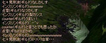 f0078734_1121295.jpg