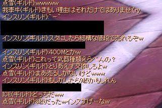 f0078734_11301497.jpg