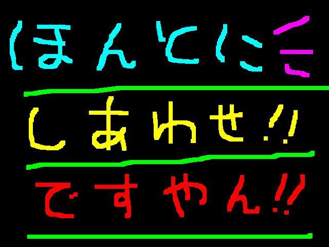 f0056935_16594267.jpg