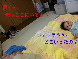c0121141_1151472.jpg