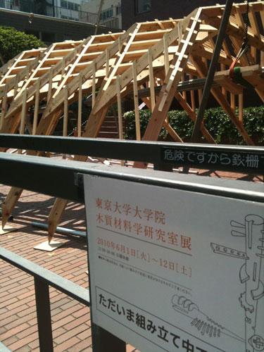 木質材料学研究室展inGallery5610_b0188548_22365892.jpg