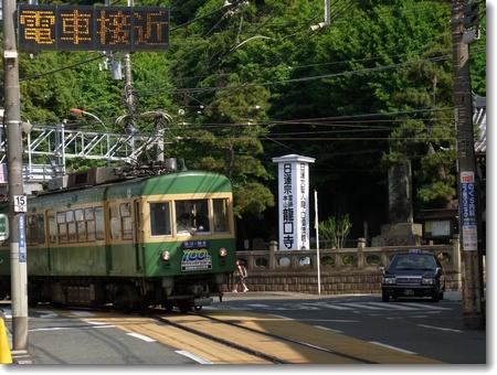 海街diary 鎌倉ツーリング_c0147448_13425993.jpg
