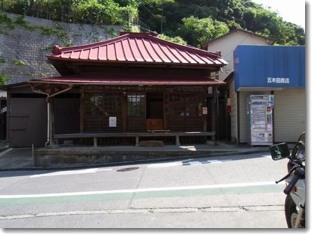 海街diary 鎌倉ツーリング_c0147448_13582380.jpg