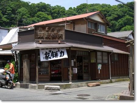 海街diary 鎌倉ツーリング_c0147448_14103145.jpg