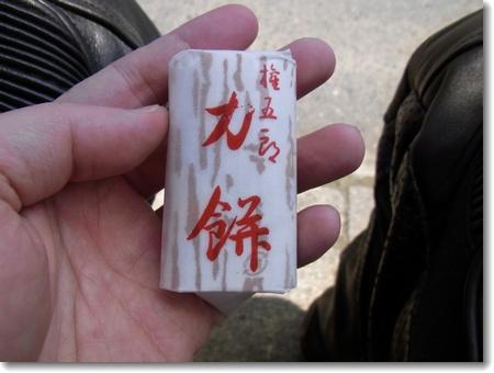 海街diary 鎌倉ツーリング_c0147448_14272996.jpg