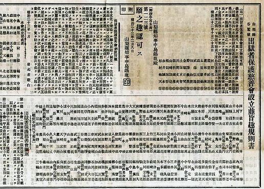 f0191673_1925433.jpg